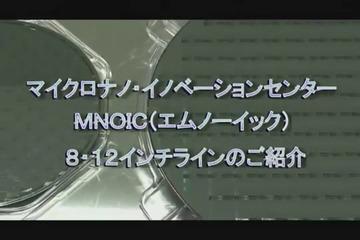 Mnoictia360_4