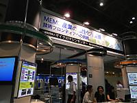 P7120087_1600
