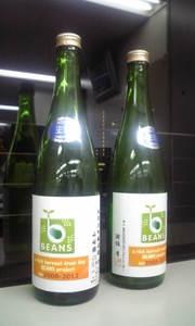 Y氏が山形県の蔵元に特注で作らせたBEANSラベルがついた純米吟醸酒
