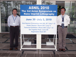 Mr_ohtomo_and_mekaru_at_asnil2010_2