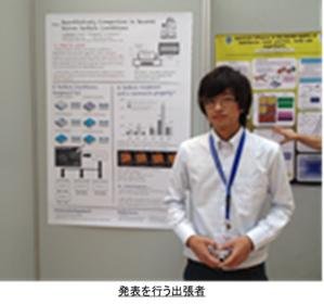 Nano2012nishimori02